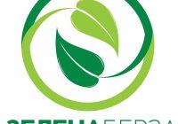 Пристигнаа првите пофалби за Зелена Берза