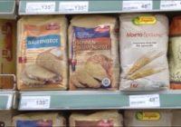 Асоцијација на земјоделци: Во Македонија се увезува непроверено брашно