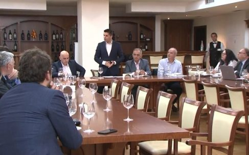 Винариите бараат поддршка од државата за успешен извоз