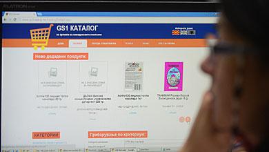 nad 3 500 proizvodi od makedonija vo elektronski katalog