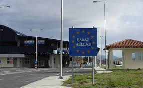 grchkite zemjodelci ja blokiraa granicata so makedonija
